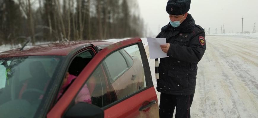 В Судиславском районе прошло профилактическое мероприятие «Дорога для трезвых водителей»