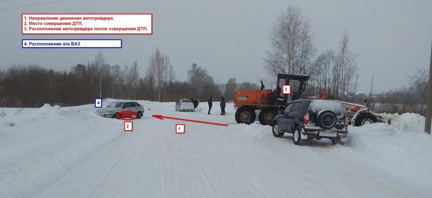 В Судиславском районе грейдер совершил наезд на автомобиль