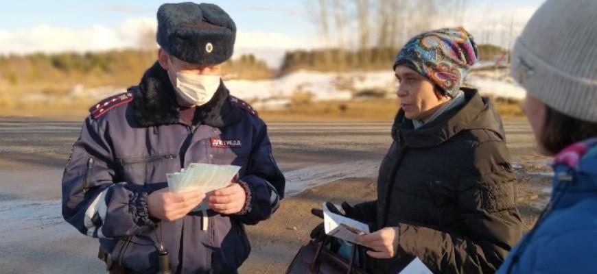 В поселке Дружба сотрудники ГИБДД провели мероприятие, направленное на профилактику ДТП с участием пешеходов